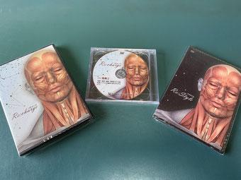 小顔ストレッチ教材DVD