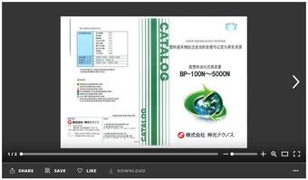 カタログ-PDF Chaina-BP