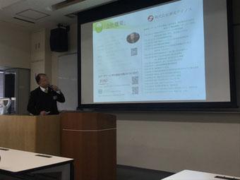 JETORO名古屋 高度人材活用推進コーディネーター プレゼンテーション