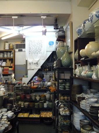 仁寺洞の陶器屋