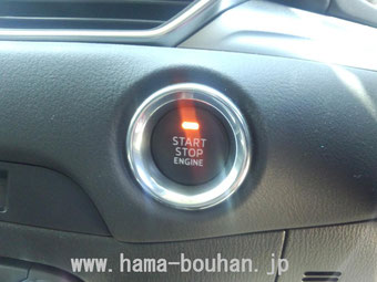 CX-5 start button