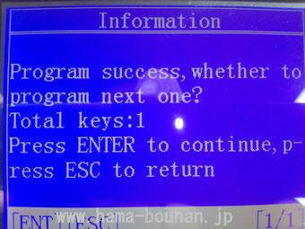 Key1 success