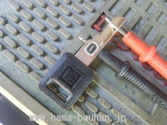 VATS Blank key