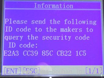 Read ECM code