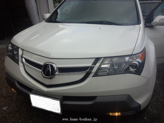 MDX Front