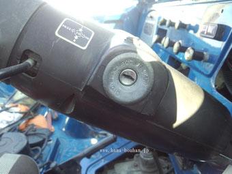 Ign cylinder