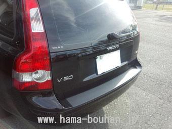 V50 rear