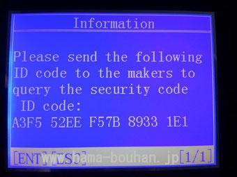 ECM code