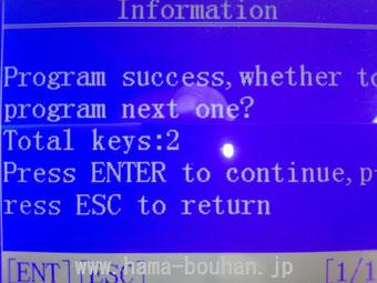 Key2 success