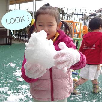 雪のかたまりだよ!