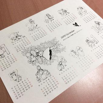 アトリエ絵くぼ 壁掛けカレンダー(A3)