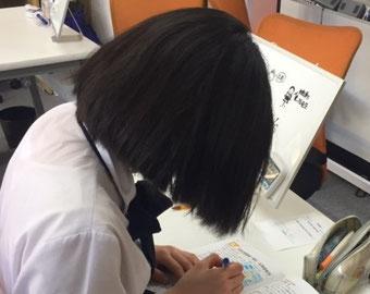 静岡 塾 学習塾 駿河区