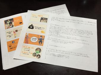 CSS Nite in FUKUOKA, Vol.7 LT