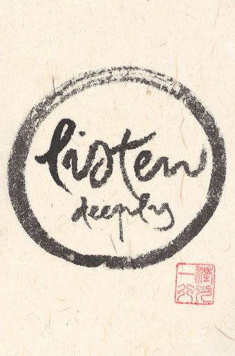 Kalligrafie von Thich Nhat Hanh