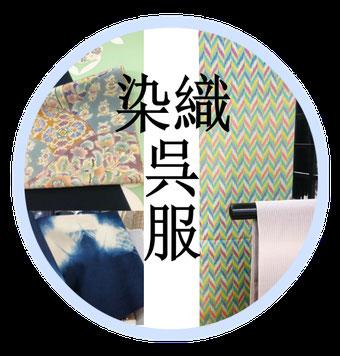 着物 京都小泉