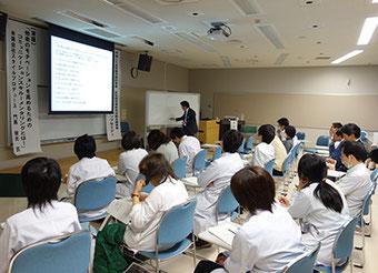 福島県立医科大学(医師・医療従事者・研究者・学生・院生・事務職員セミナー