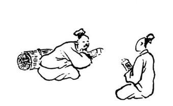 Illustration n° 1. Jean de Labrune (?-1743?) : La morale de Confucius, philosophe de la Chine. Pierre Savouret, Amsterdam, 1688.