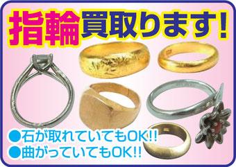 金 プラチナ リング 指輪