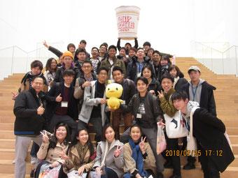 (2/25) 東京経済大学生との交流(横浜・カップヌードルミュージアム)