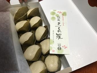 大口屋の餡麩三喜羅(あんぷさんきら)