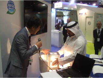 Demonstration of Heat shielding glasses by AGC