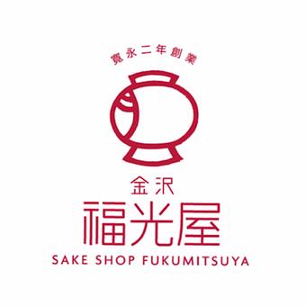 福光屋 加賀鳶 日本酒