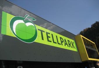 Objekt Einkaufszentrum Tellpark   Auftraggeber/Bauherr Gemini Swiss Properties SA   Projektumfang Elektroplanung der Stark- und Schwachstromanlagen.