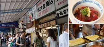 #Tukiji Outer Market Tour and Japanese Cooking Experience