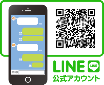 新潟市の消防設備工事会社の問い合わせ専用LINEへ