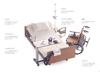 介護ベッド PARAMOUNT BED INTIME1000