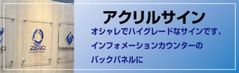 #アクリルサイン #パネルサイン #看板 #大阪看板 #事務所開設 #オシャレな事務所 #大阪看板アクリル #看板大阪アクリル