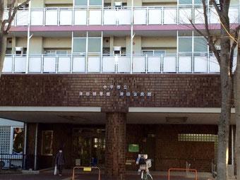 ☆東京都住宅供給公社の団地内の建物の1階に津田公民館と図書館が併存。