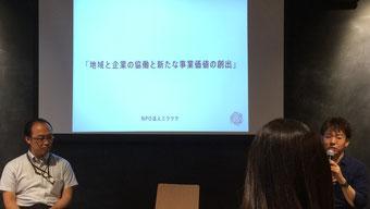 ☆左側JR東日本の阿部健司様と右側富士通の高島大介様。