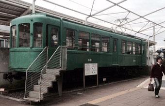 ☆写真は旧型の車両が一両。「宮の坂駅」に展示されています。