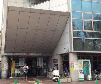 ☆世田谷区役所第三庁舎入口。