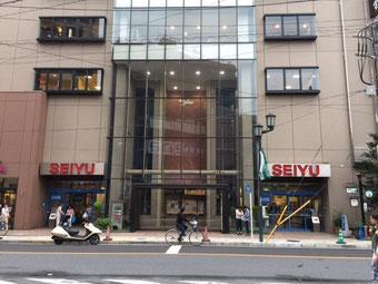 ☆この建物通りに面して入口が3か所。はじめて入ったときはまごつきました。左右のSEIYUの赤い看板の下が入口。NHK学園様は真ん中の入り口。