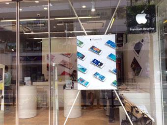 ☆写真はApple Premium Reseller吉祥寺さんの1階。