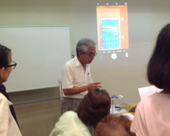 ☆8月7日(日)世田谷区三軒茶屋キャロットタワー3階にて。