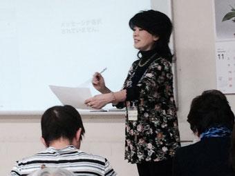 ☆2度目の登場 堀川美義子研究員さん。