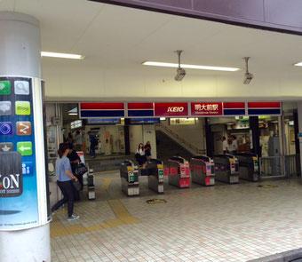 ☆台風接近のせいか京王線明大前駅の改札は閑散としていました。ただいま12:50。