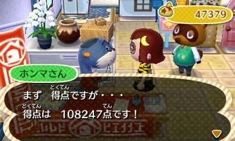 """""""Deine aktuelle Punktzahl beträgt ... 108247!"""""""