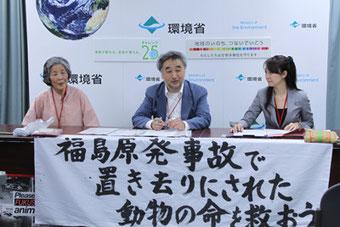 東電への要望書の回答に対する記者会見