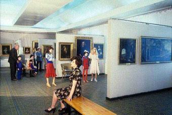 В Якутском музее западно-европейского искусства. Снимок М.Редькина