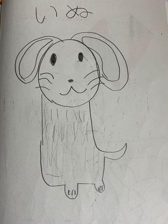娘が描いた「いぬ」