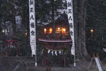 遠山郷霜月祭り 長野