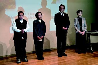 左から小野正和さん、小野芳子さん、平澤つぎこさん