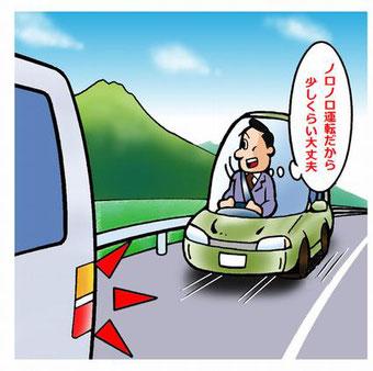 油断から渋滞中に追突事故