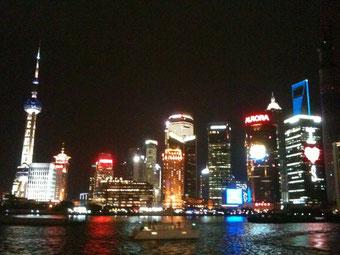 NIght time at Shanghai China 中国 上海の夜景