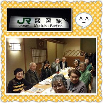 盛岡ハーモニカ同好会の皆様と(^^)楽しい会食でした!