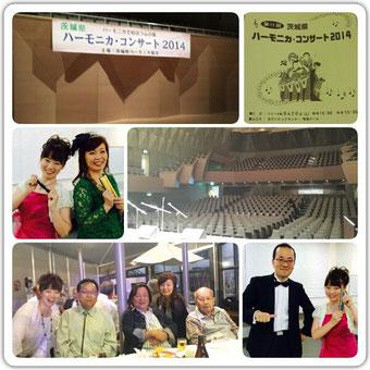 左から:柳川、共演者の藪谷先生、齋藤先生、伊藤加奈さん、関東ハーモニカ連盟会長の内藤様